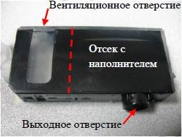 Инструкция по заправке картриджа Canon CLI-426Y yellow желтый водный
